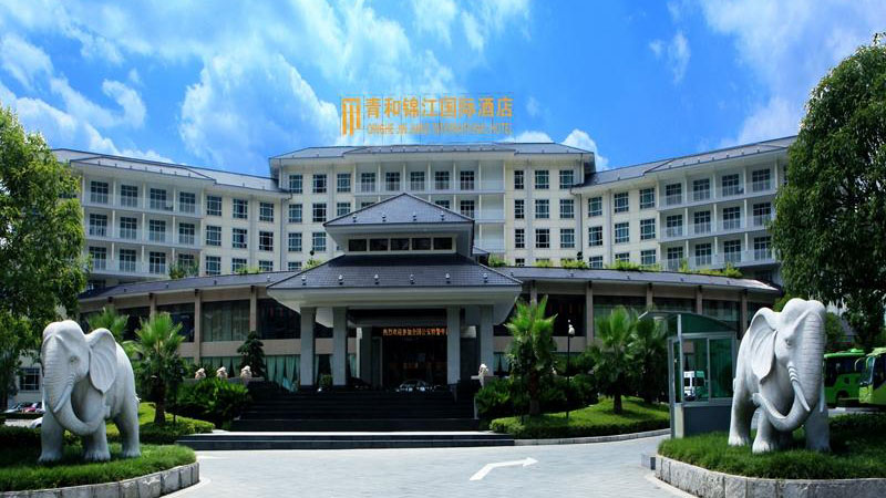 Zhangjiajie Qinghe Jinjiang International Hotel