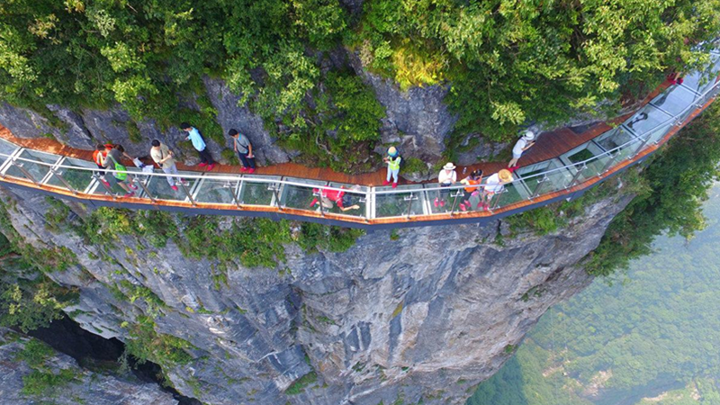 Tianmen Mountain Entrance Ticket