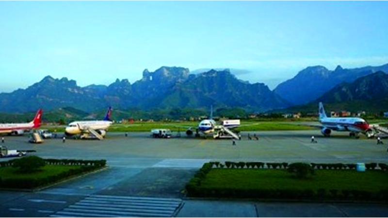 Zhangjiajie Air/Flights Tickets Booking