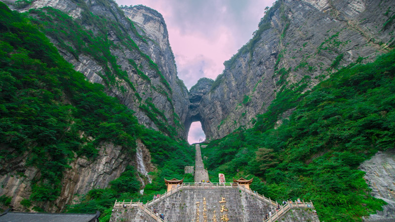 6 Days Zhangjiajie with Tianmen Mounatin Hiking