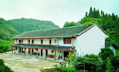 Mingyuan Hotel, Yuanjiajie