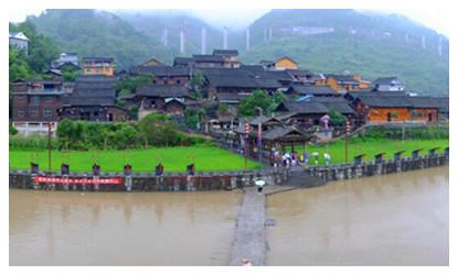 Morong Miao Village