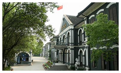 Hunan No.1 Normal College