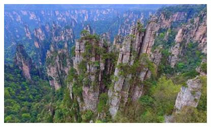 Hunan Geography