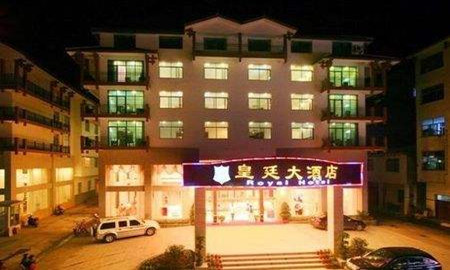 Royal Hotel, Wulingyuan