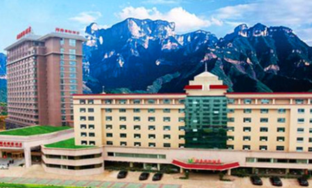 Minnan International Hotel,Zhangjiajie