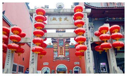 Huogongdian Restaurant,Changsha