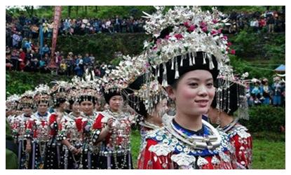 Siyueba Festival in Dehang Miao Village