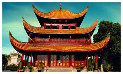 Yueyang City