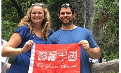 China Tourist Scams