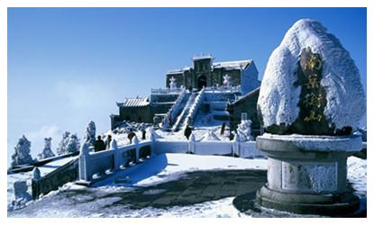 Hengyang Travel Guide
