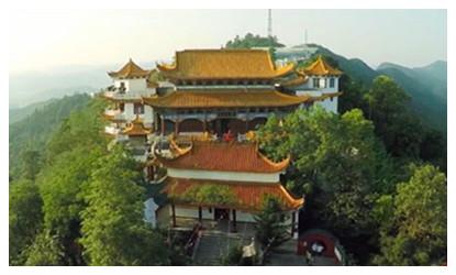 Chenzhou City