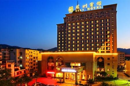 Cili Hotel Zhangjiajie