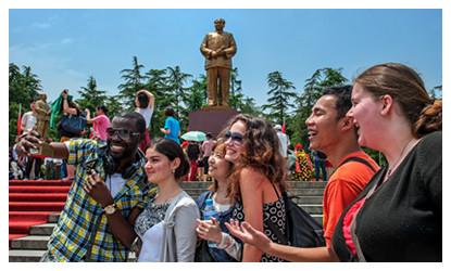 Xiangtan Travel Guide