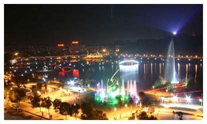 Yiyang Travel Guide