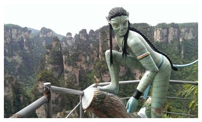 Yuanjiajie Scenic Spot