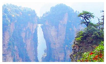 World's First Natural Bridge