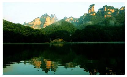 Suoxiyu Scenic  Spot
