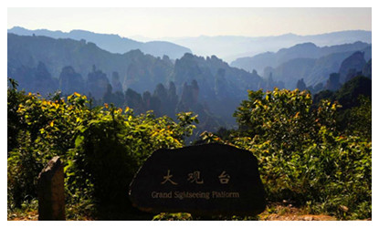 6 Days Zhangjiajie Fanjing Mt Tour