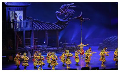 Charming Xiangxi Show