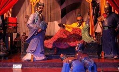 Three-Kingdom Period