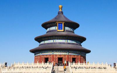 Beijing Heaven Temple