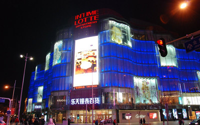 Beijing Shopping