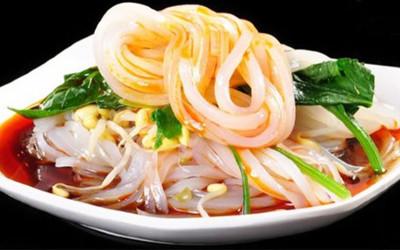 Xian Dining