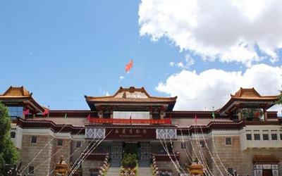 Tibetan Mentsekhang Hospital