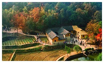 Shaoshan City