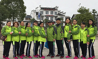 Team of CTS Zhangjiajie