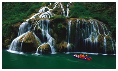 Maoyan River Scenic Area