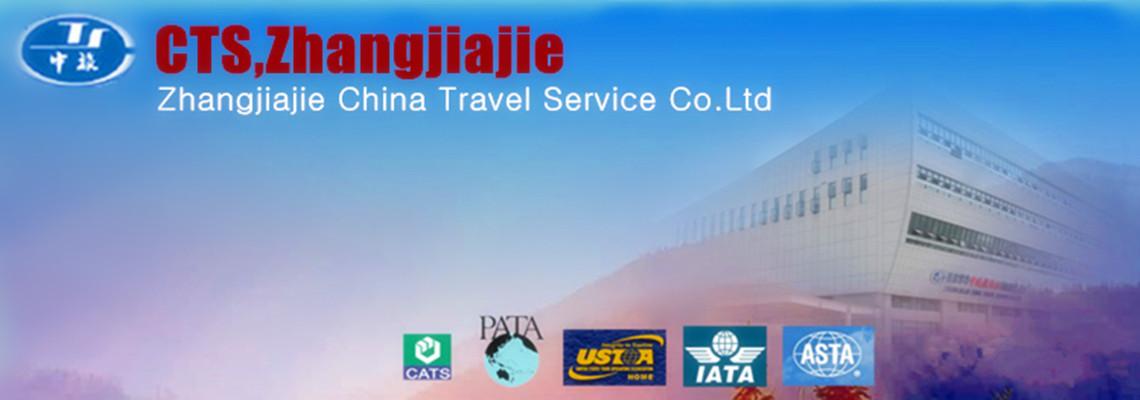 Zhangjiajie Travel Service