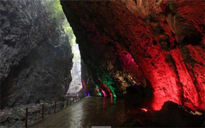 Chaoyang Earth Seam