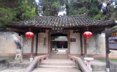 Marshal He Long's Former Residence