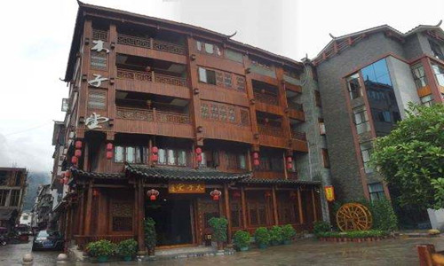 Zhangjiajie Lee's Boutique Resort