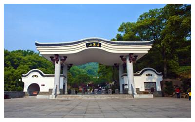 Yuelushan Scenic Area