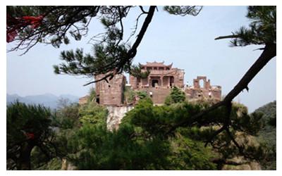 Xingde Mountain