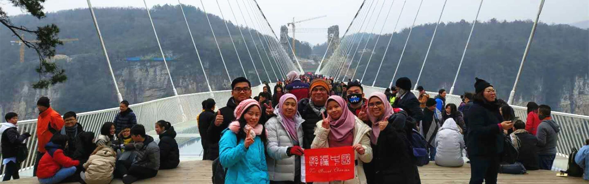 6 Days Muslim Hunan Tour