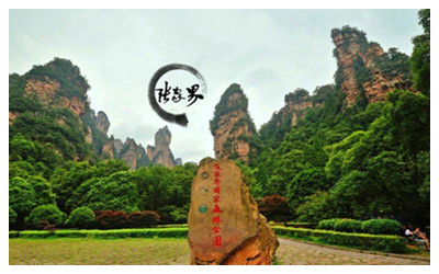 5 Days Zhangjiajie Hiking Tour