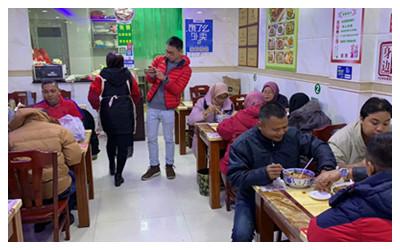 Fenghuang Muslim Restaurant