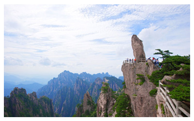 Huangshan West Sea Scenic Spot
