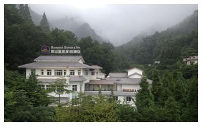 Huangshan Hot Spring Scenic Spot