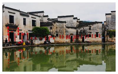 Huangshan History & Culture