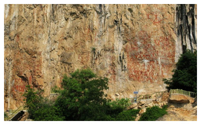 Rock inscriptions In Huangshan