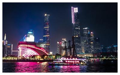 Guangzhou  Nightlife