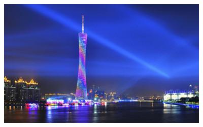 Guangzhou Overview