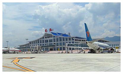 Enshi Xujiaping Airport