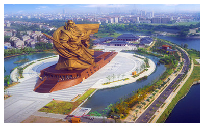 Guangong Righteousness Park