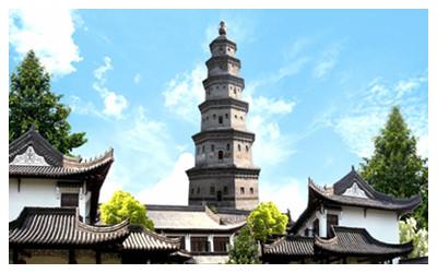 Jingzhou Longevity Pagoda
